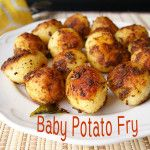 Baby potato fry | Chinna urulai Varuval is a simple yet delicious Indian style roast using a marinade made from yogurt and other aromatic Indian spices.