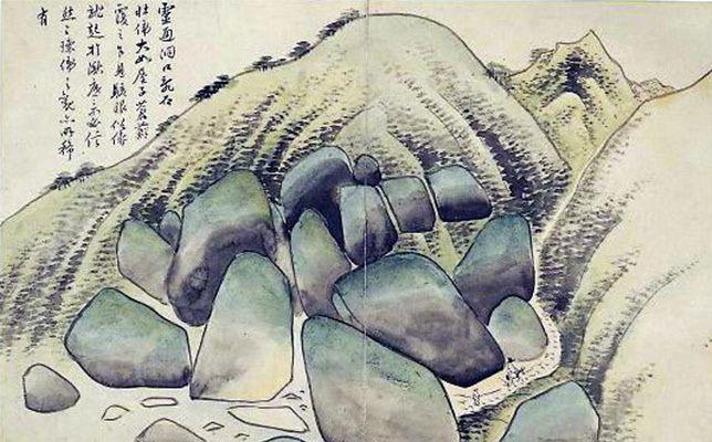 강세황 - 나무위키