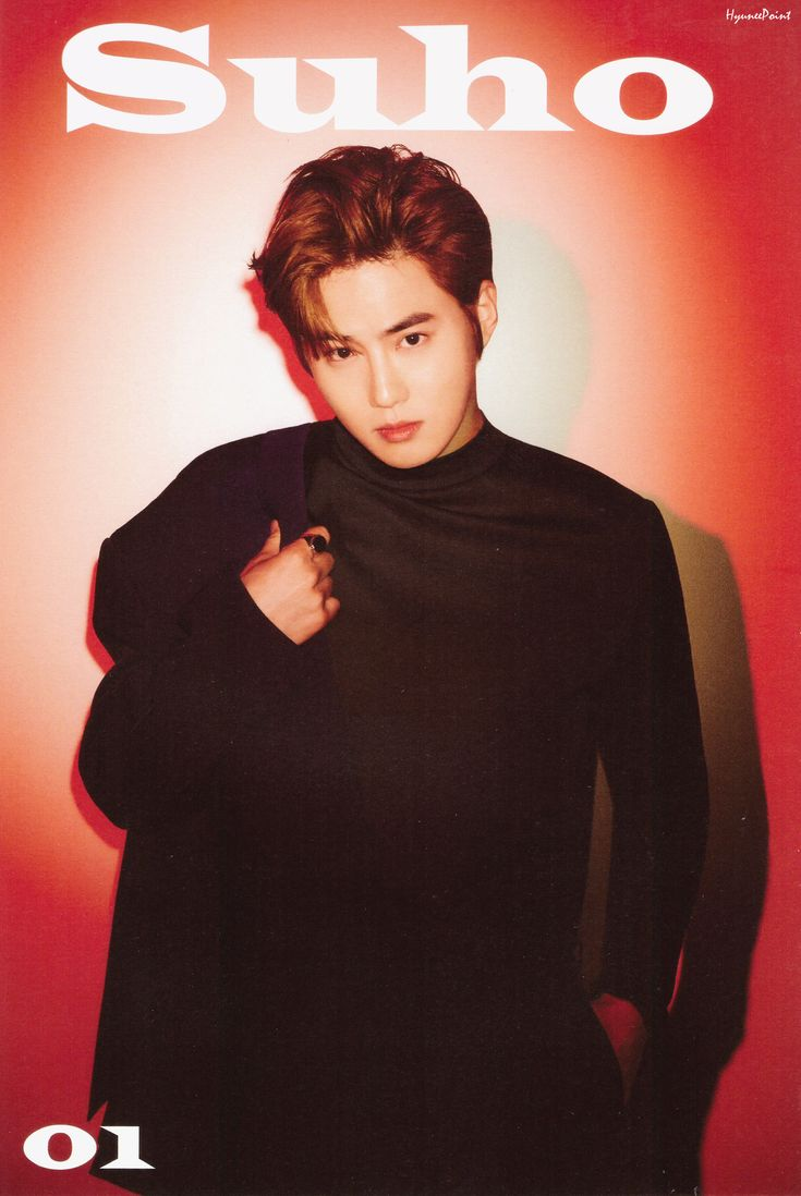 Suho - 181214 'Love Shot' album contents photo in 2019 ...