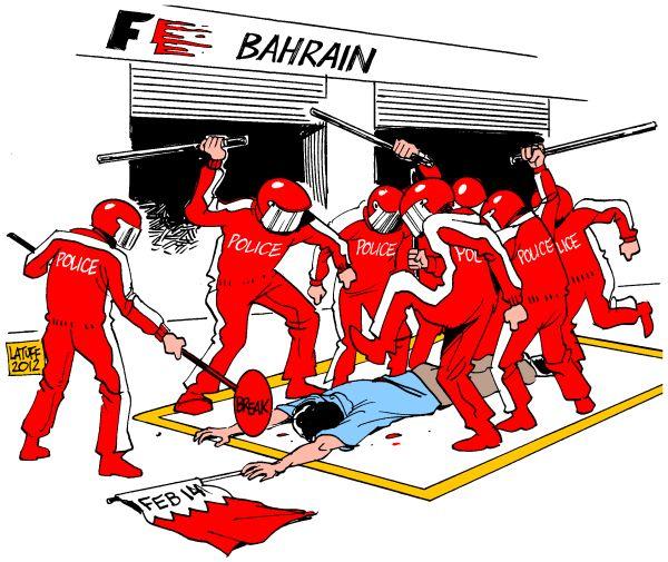 #Cartoon - #F1 #Bahrain Grand Prix: The Pit Stop - @CarlosLatuff: Cartoon, Pradesh Students, Bahrain Grand, Students Beaten, Students Today, F1 Bahrain