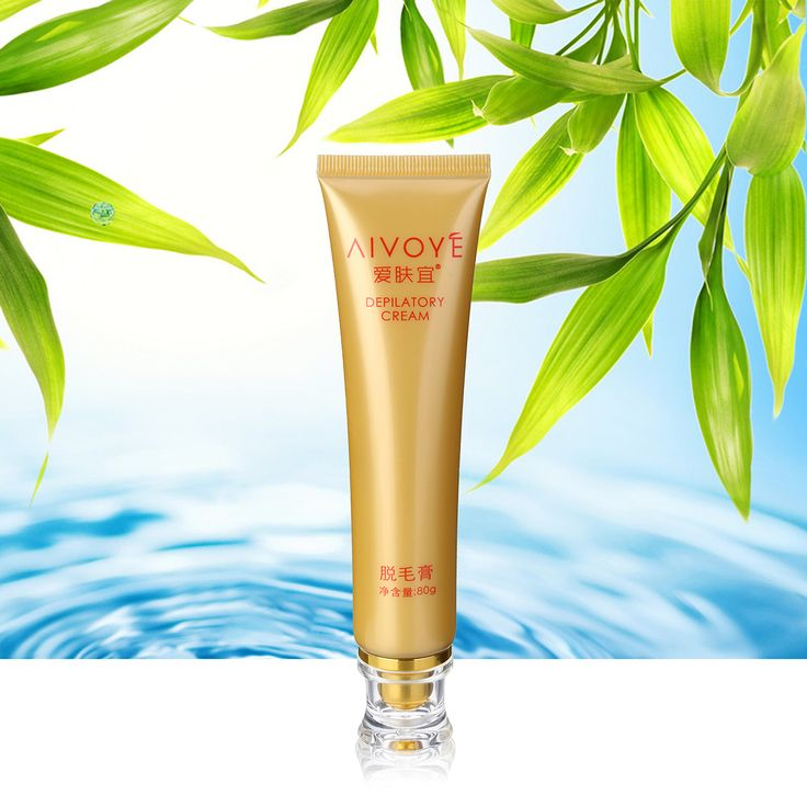 AIVOYE Powerful Permanent Hair Removal Cream Stop Hair Growth Inhibitor Depilatory