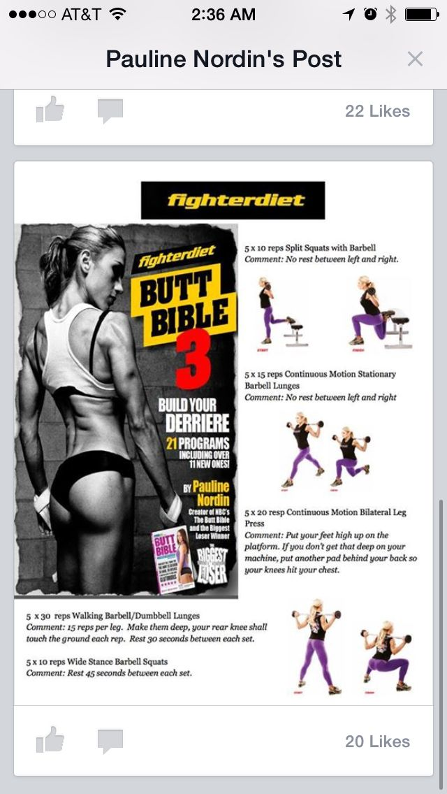 Butt bible workout