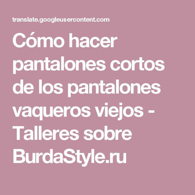Cómo hacer pantalones cortos de los pantalones vaqueros viejos - Talleres sobre BurdaStyle.ru