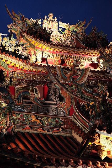 Ciyou Temple - Taipei, Taiwan