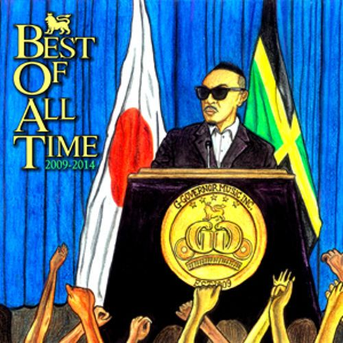Dub Governor / G-Conkarah feat.Joe Lick Shot by G Conkarah | Free Listening on SoundCloud