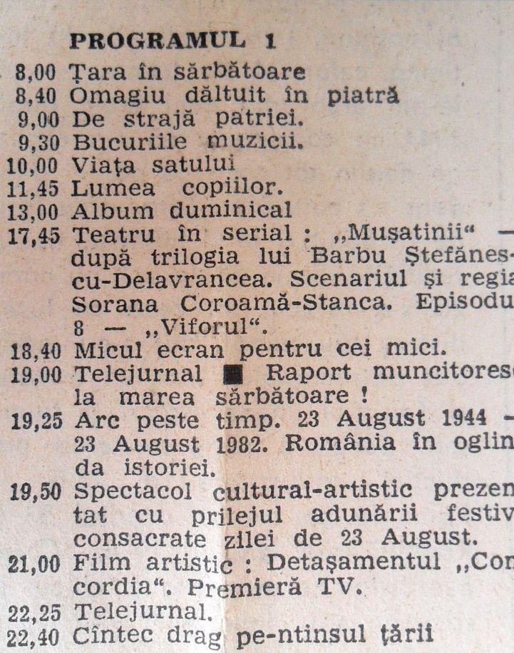 August 1982 (programul 1)
