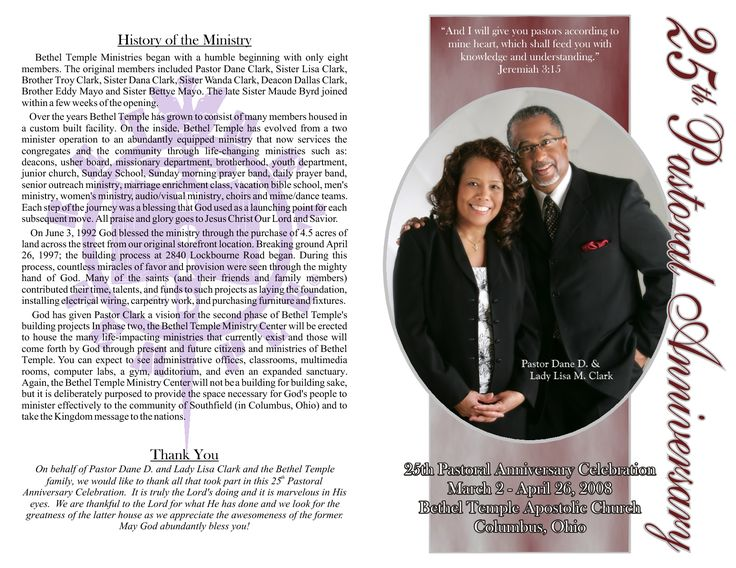 pastor anniversary program - Google Search | KD Kreations ...
