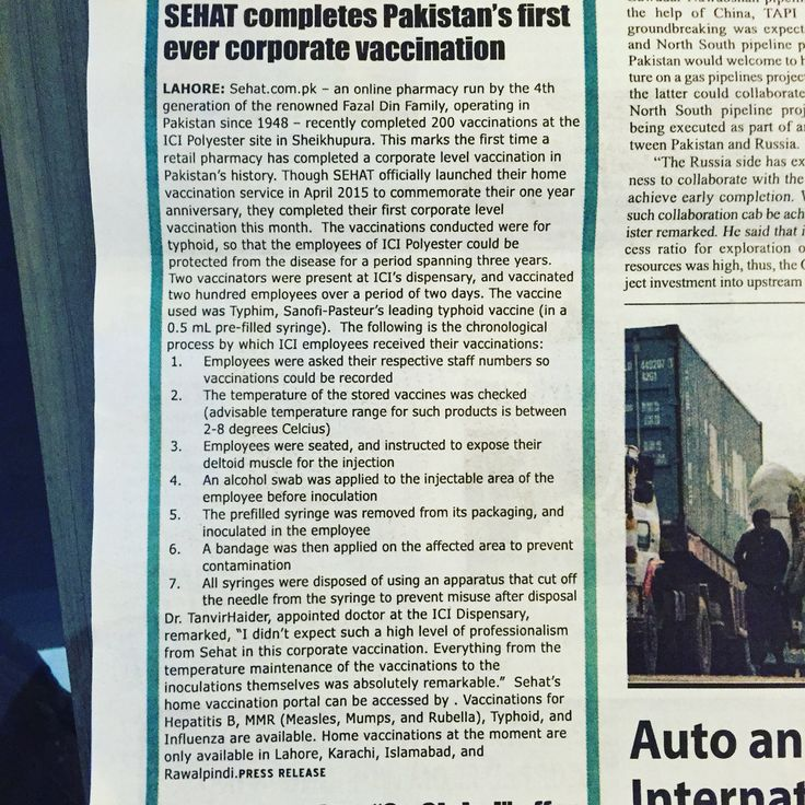Sehats corporate vaccination coverage by PakistanToday