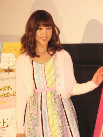 Anri Sakaguchi - Japanese actress