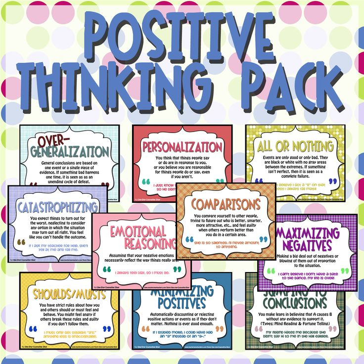 New Product :: Positive Thinking Pack