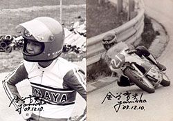 Motorsport Autogramme