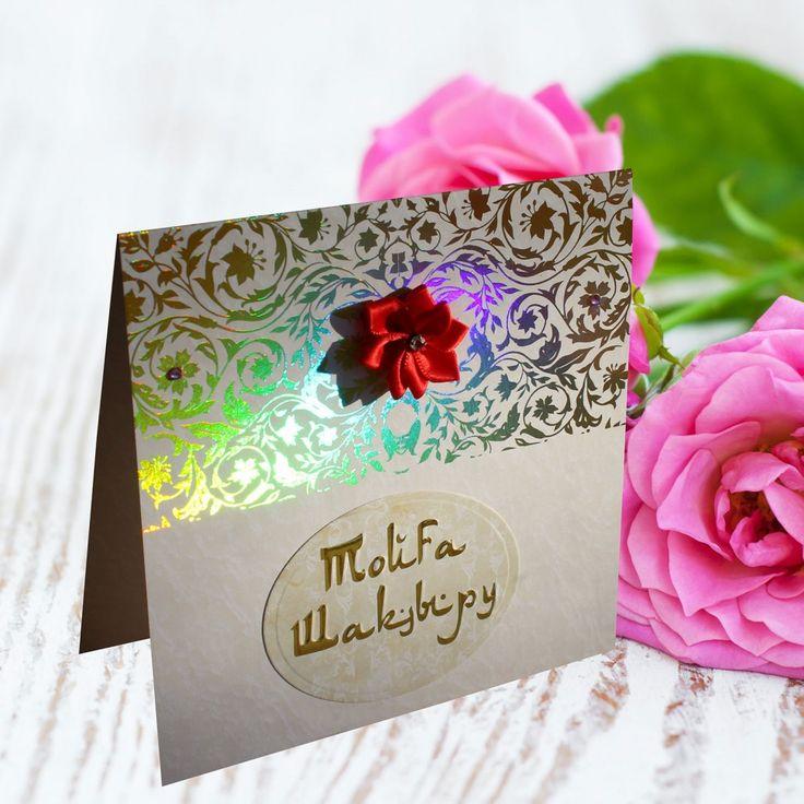 Пригласительный на свадьбу Барокко