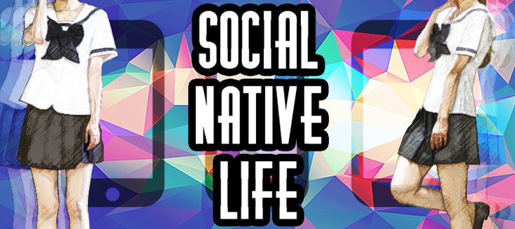 【1万人を超える巨大グループも!?】大人が知らない中高生のLINEグループの使い方を調査したら、闇が深かった。|Social Native Life(連載02)