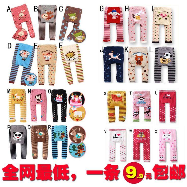 9.9 Бесплатная доставка осенние и зимние одежды больших PP брюки детские леггинсы детей теплые штаны большой задницей брюки 24 цветов Варианты 80g- Taobao