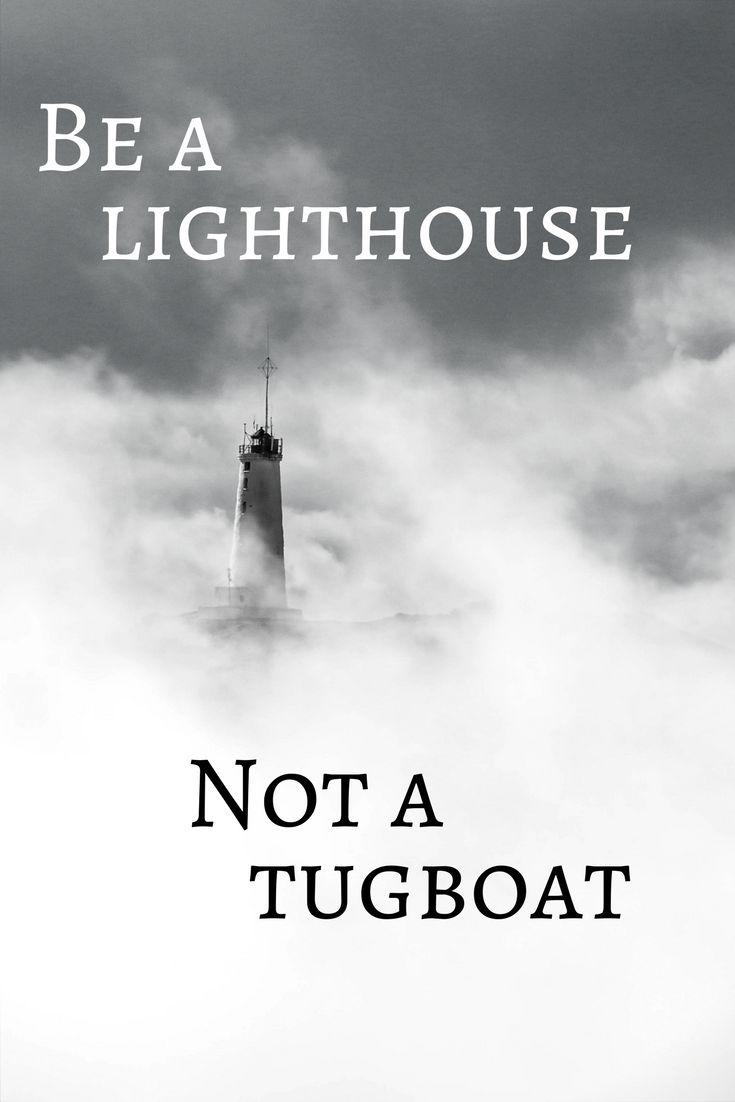 Inspirational Quotes: Be a lighthouse, not a tugboat