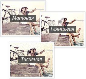 Печать фотографий через интернет в Москве. Простой онлайн-редактор. Недорого.