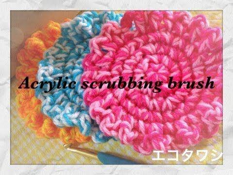 洗剤いらずでエコ♪可愛くて環境にも優しい「アクリルたわし」の作り方・編み方[2ページ目] | キナリノ