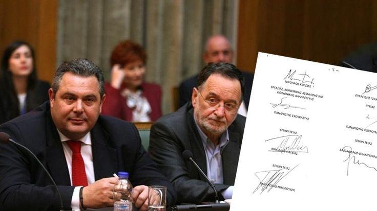 Ώρα Ελλάδος...: ΜΠΡΑΒΟ σε ΚΑΜΜΕΝΟ - ΛΑΦΑΖΑΝΗ... Δεν υπέγραψαν το νέο σχέδιο !