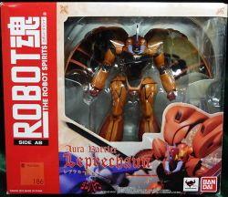 バンダイ ROBOT魂/ダンバイン バンダイ ロボット魂 レプラカーン 186