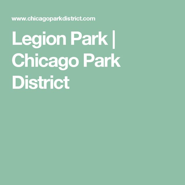 Legion Park | Chicago Park District