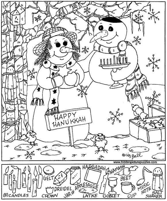 Free Puzzles Hidden Picture Puzzles Hidden Pictures Printables Hidden Pictures Christmas hidden picture puzzles printable
