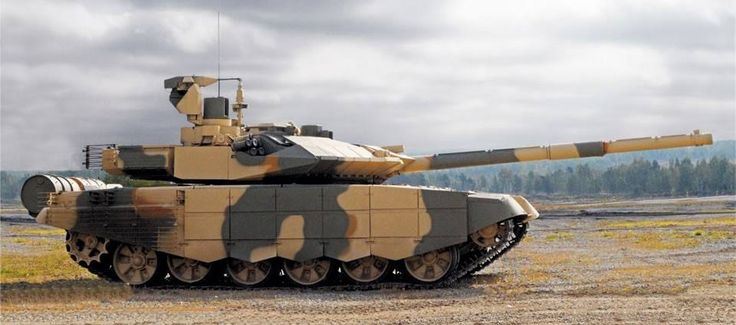 Rocketumblr | T-90MS ...