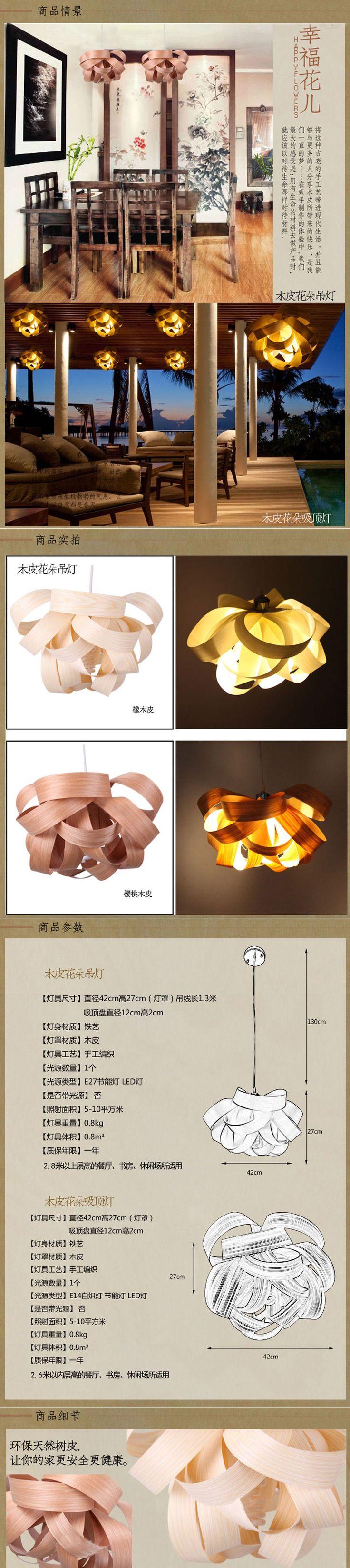 Oltre 25 fantastiche idee su illuminazione ristorante su for Lampada ristorante