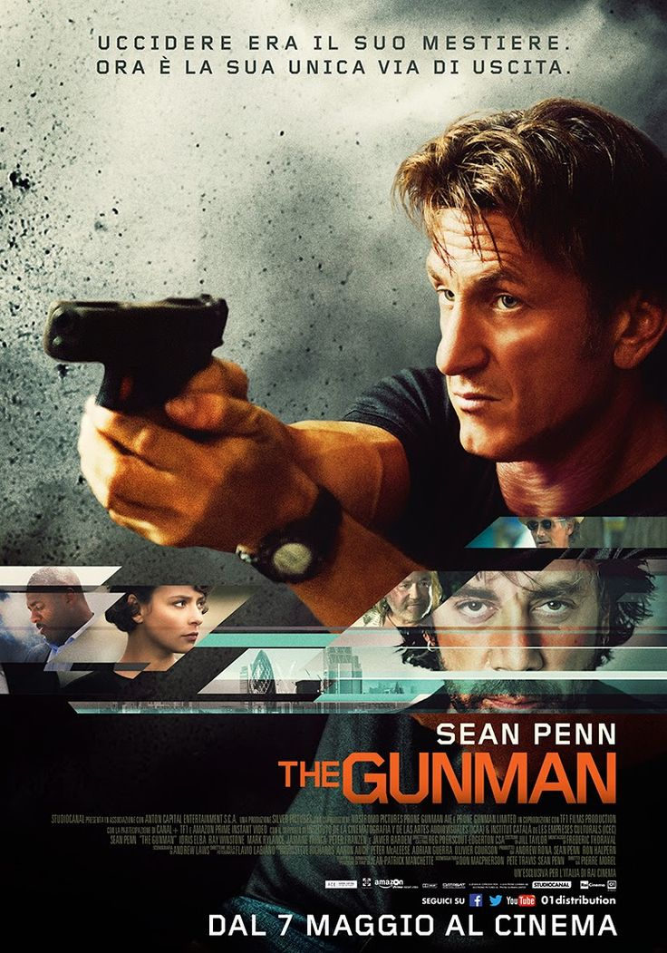 cover maniak!: The Gunman (2015)