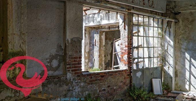 تفسير حلم هدم البيت للعزباء وللحامل واعادة بناءه 1 Home Decor Decor Home