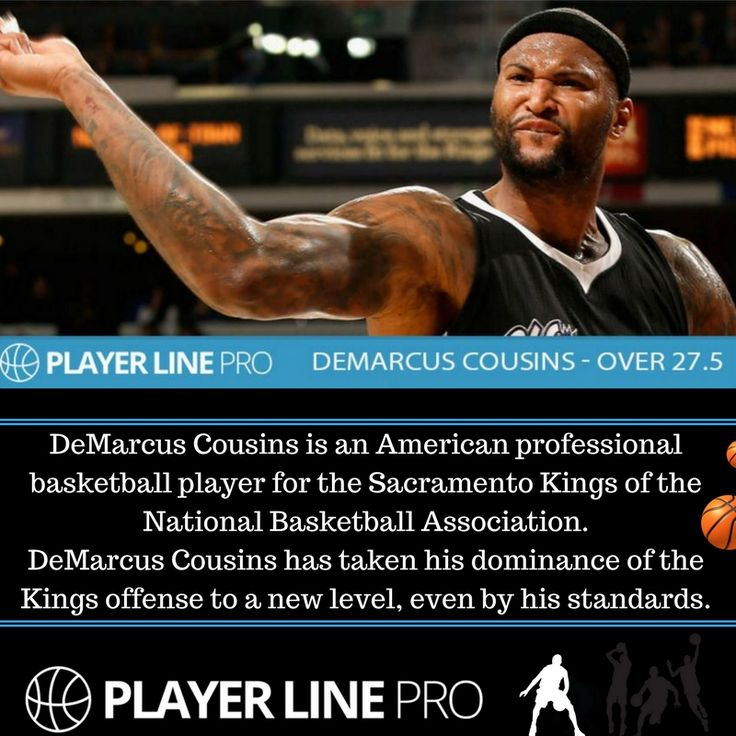 DeMarcus Cousins is an American professional basketball player for the Sacramento Kings of the National Basketball Association.  For more information, visit PLayer Line Pro.  #NBADailyPicks #NBAdailytips #LineMovement #PlayerLinePro