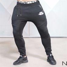 Hombres AthleticPants Entrenamiento Paño de Algodón Activo Pantalones Deportivos Pantalones de Los Hombres Basculador Pantalones Deportivos Legging Inferior(China (Mainland))