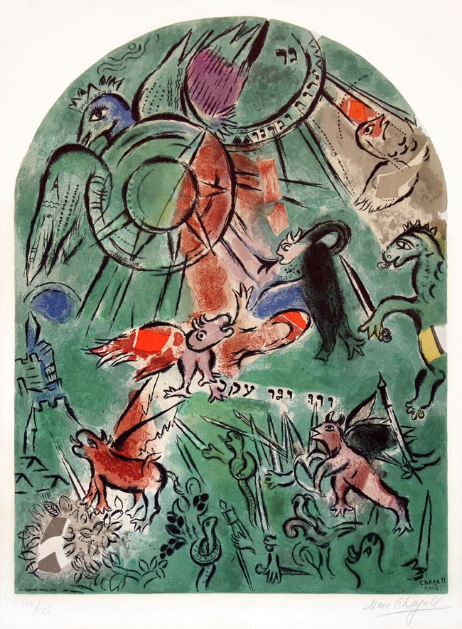 Marc Chagall, Lithograph, The Tribe of Gad, from The Twelve Maquettes of Stained Glass Windows for Jerusalem (1964): Stained Glass Windows, Stained Glasses Window