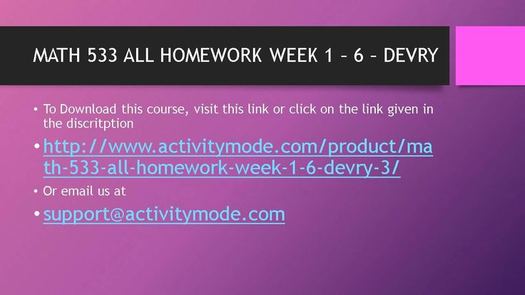 math 533 homework week 1 Course resources: math 533 entire course week 1 - useful guidance material for devry university students to secure higher grades find this pin and more on math 533 applied managerial statistics by alan mark math 533 course project - salescall inc.