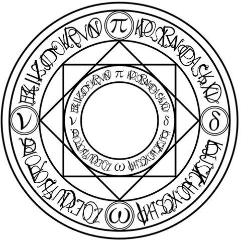 A basic example of an Arcane Circle