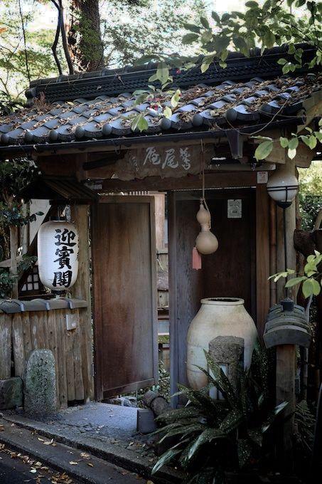 Near Himukai-daijingu Shrine. Kyoto, Japan