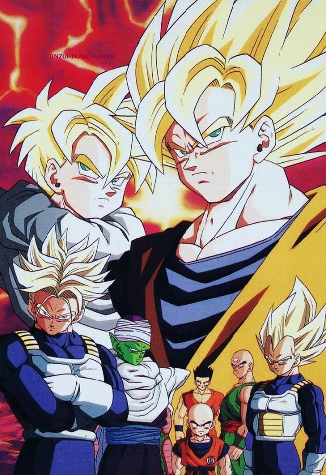 Los Guerreros Z Anime Music Aqui Https Www Youtube Com Channel Ucbogu1az86o44bo53ie0o0a Featured Personajes De Dragon Ball Personajes De Goku Dragones