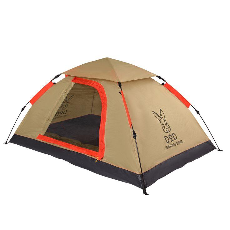 DOPPELGANGER OUTDOOR (ドッペルギャンガーアウトドア) 略してDOD。T2-29T 約15秒の簡単設営!軽量・コンパクトな2人用ワンタッチテント。 #キャンプ #アウトドア #テント #タープ #チェア #テーブル #ランタン #寝袋 #グランピング #DIY #BBQ #DOD #ドッペルギャンガー