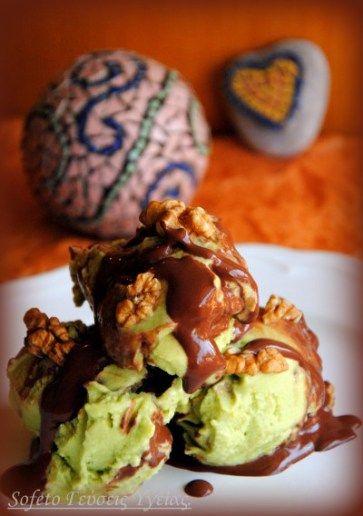 Παγωτό αβοκάντο - Avocado ice cream.