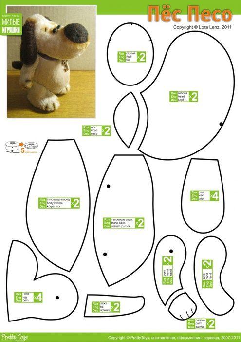 Free Stuffed Animal Patterns dolls