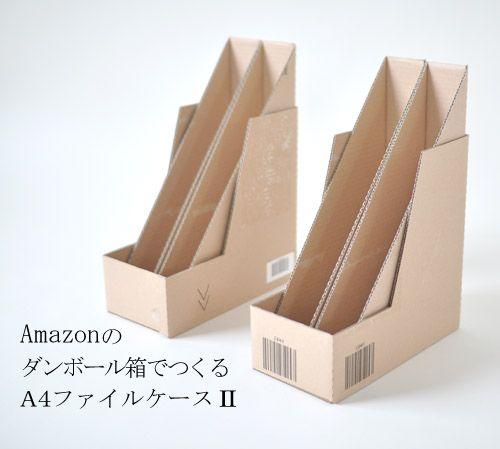 A4 файл случай 2 [Magokura] картон внутренняя жизнь, чтобы в картонной коробке Амазонки