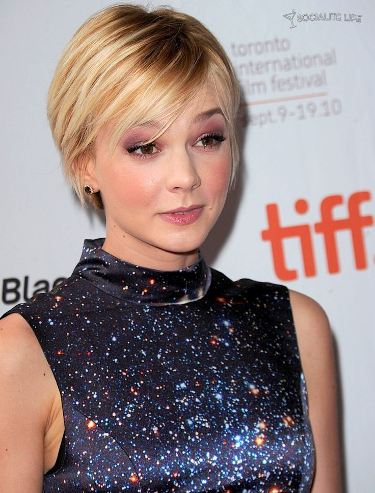 Carey Mulligan Isn't Famous Enough For 'Glee'