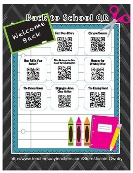 Create a listening center for Daily 5.  There are several free files of QR codes for videos of books being read on youtube that you can download and use in your listening center with an ipad.  I am so excited about it.  Here is one of them.  Free!!!