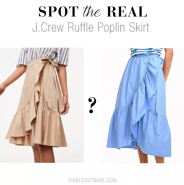 Can you guess which is the real J.Crew ruffled cotton poplin skirt?