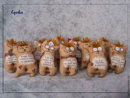 Ароматизированные куклы ручной работы. Ярмарка Мастеров - ручная работа. Купить Позитивчики котейки. Handmade. Коричневый, интересный подарок, холлофайбер