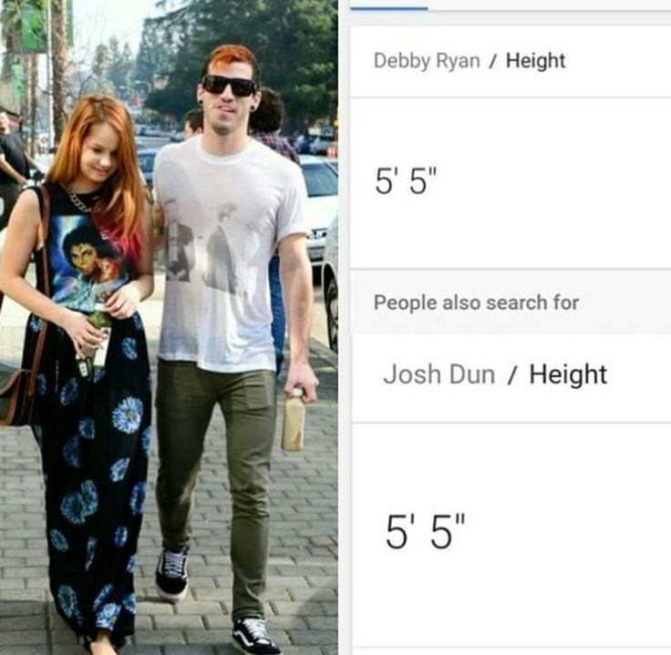 lol please explain  jwd height remains a mystery