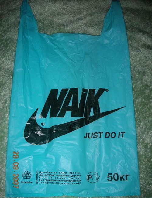NAIK®