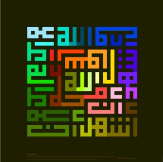 Arabic Calligraphy Is Middle East's Modern Beauty | MUSLIMNESS.COM