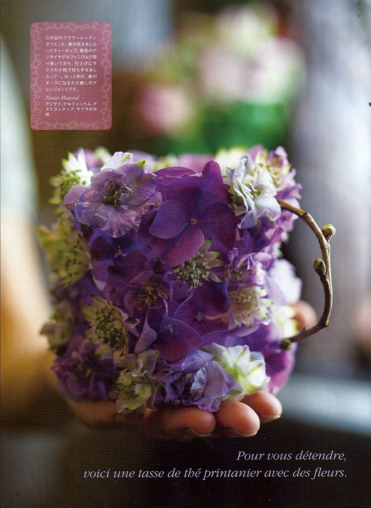 Teacup made of flowers. Hydrangea and Astrantia Catherine Muller Flower School Paris & London