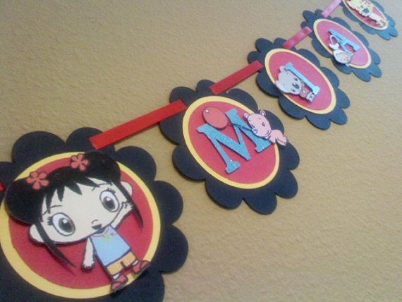 Ni Hao Kai Lan personalized name banner by PurplePaperEater, $18.00