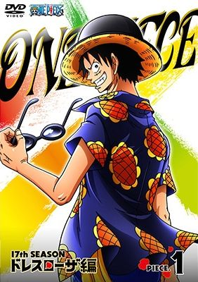 List of One Piece episodes (season 17) - Wikipedia, the free ...